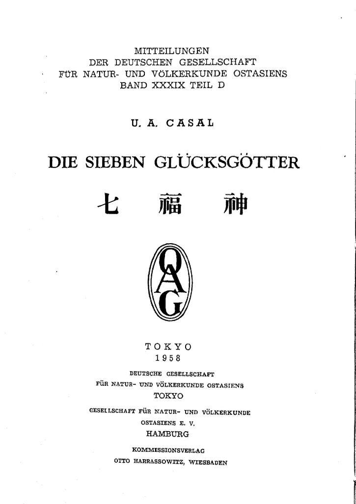 OAG Mitteilungen Teil D 1956-1961 Titel