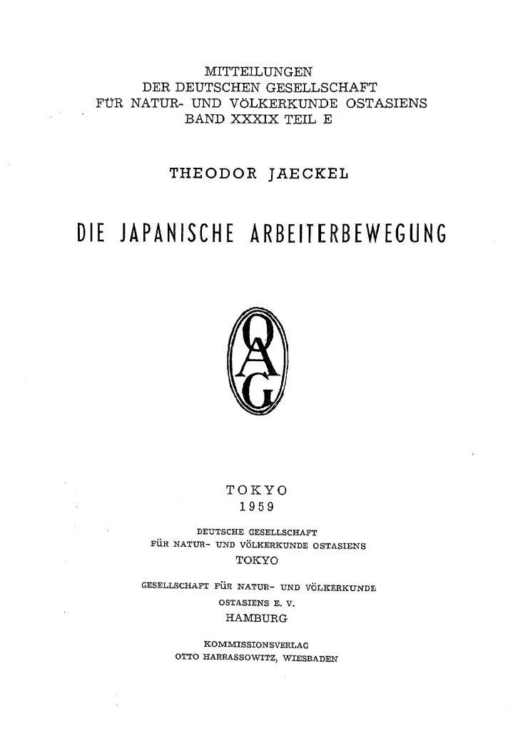 OAG Mitteilungen Teil E 1956-1961 Titel