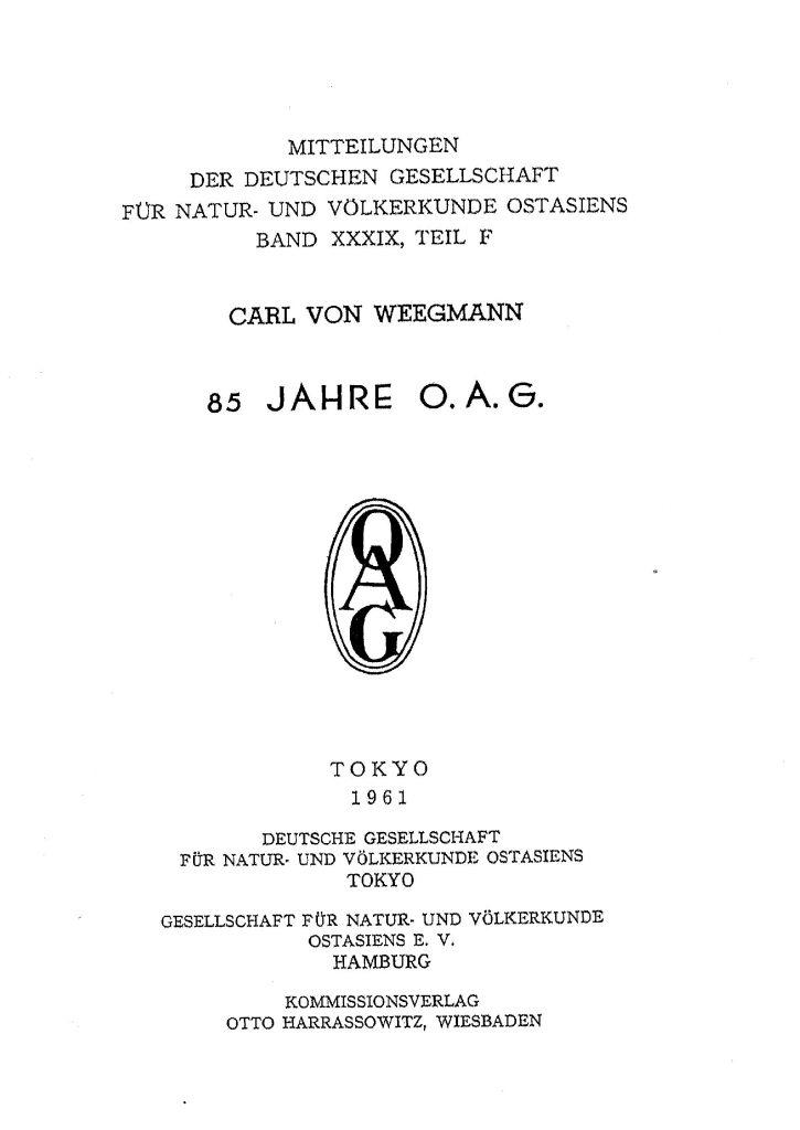 OAG Mitteilungen Teil F 1956-1960 Titel
