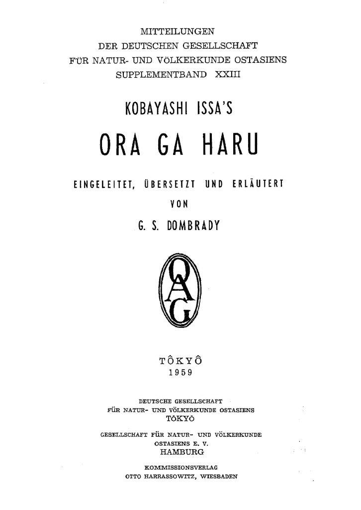 OAG Mitteilungen Sup XXIII 1959 Titel