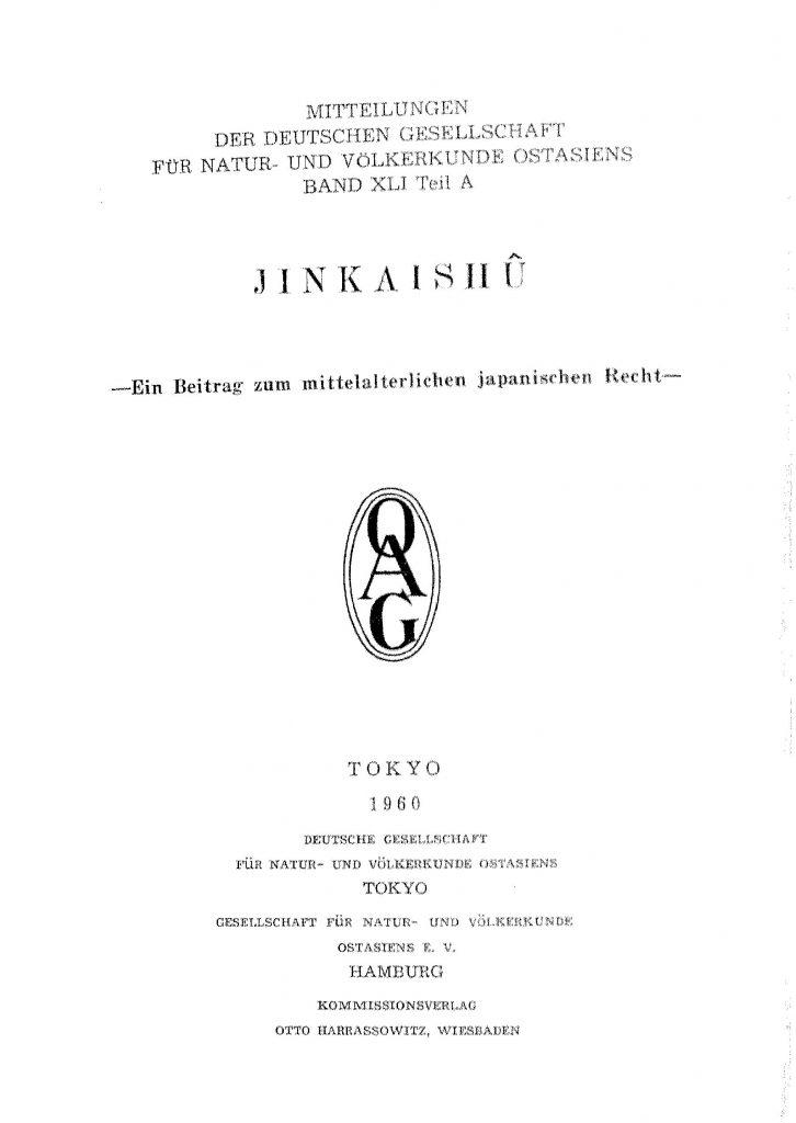 OAG Mitteilungen Teil A 1960-1961 Titel