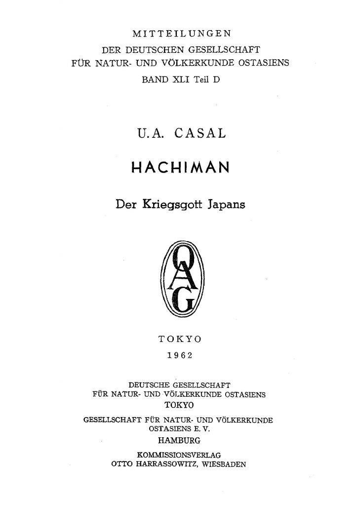 OAG Mitteilungen Teil D 1960-1961 Titel