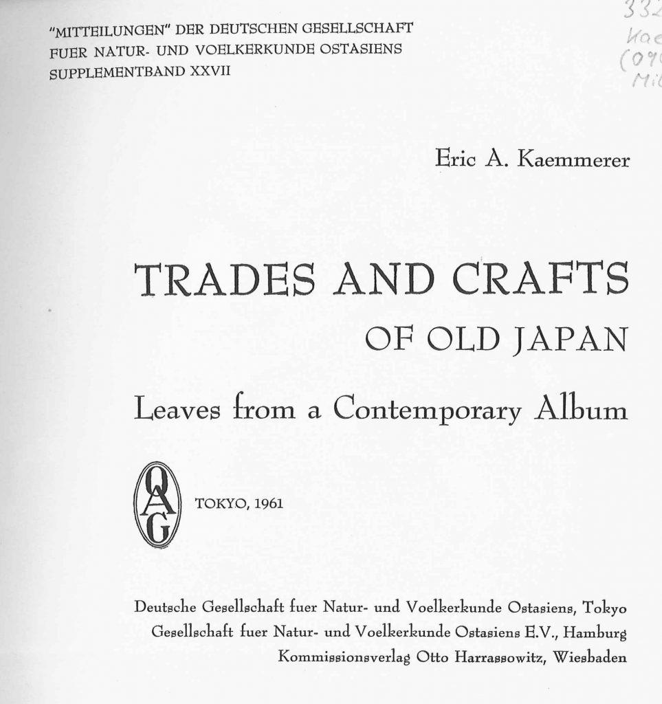 OAG Mitteilungen Sup 1961 Titel