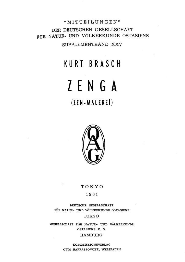 OAG Mitteilungen Sup XXV 1961 Titel