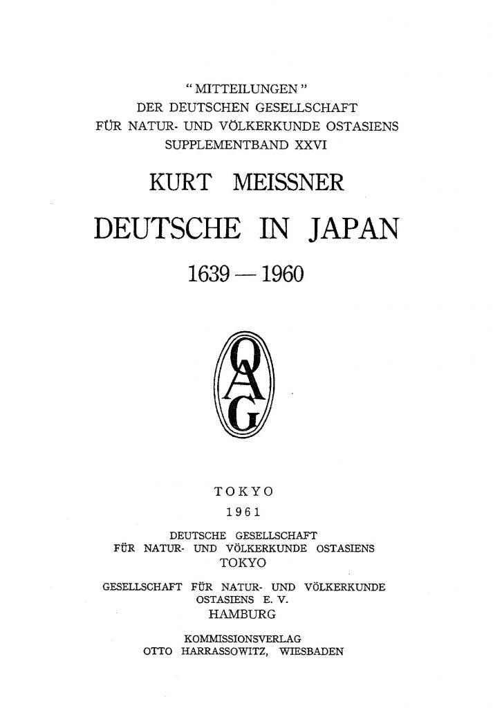 OAG Mitteilungen Sup XXVI 1961 Titel
