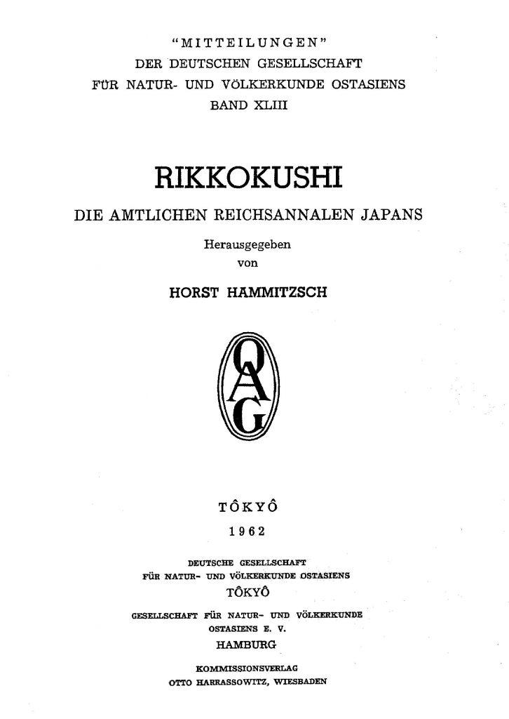 OAG Mitteilungen 1962 Titel