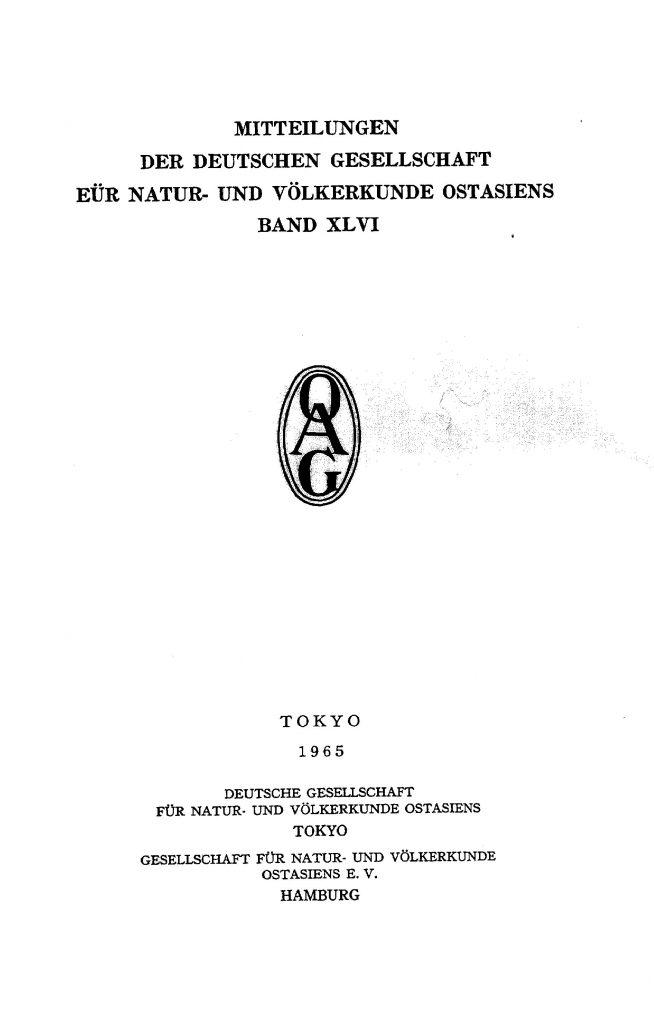 OAG Mitteilungen 1965 Titel