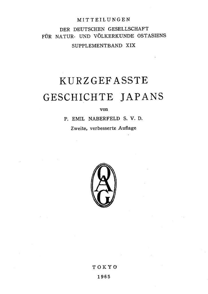 OAG Mitteilungen Sup XIX 1965 Titel
