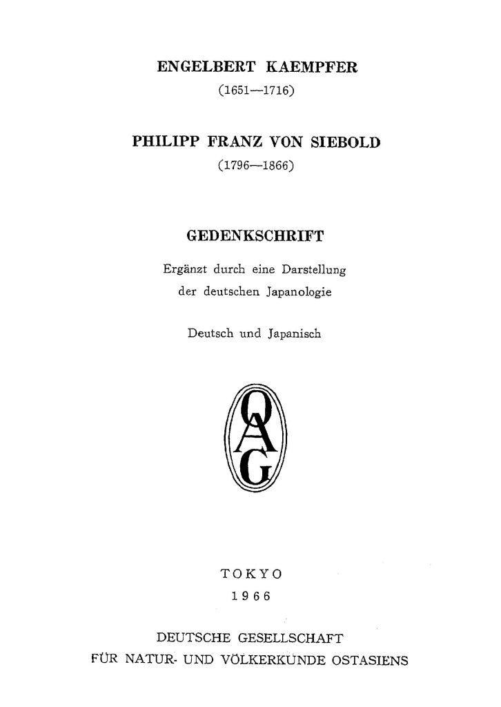 OAG Mitteilungen Sup XXVIII 1966 Titel