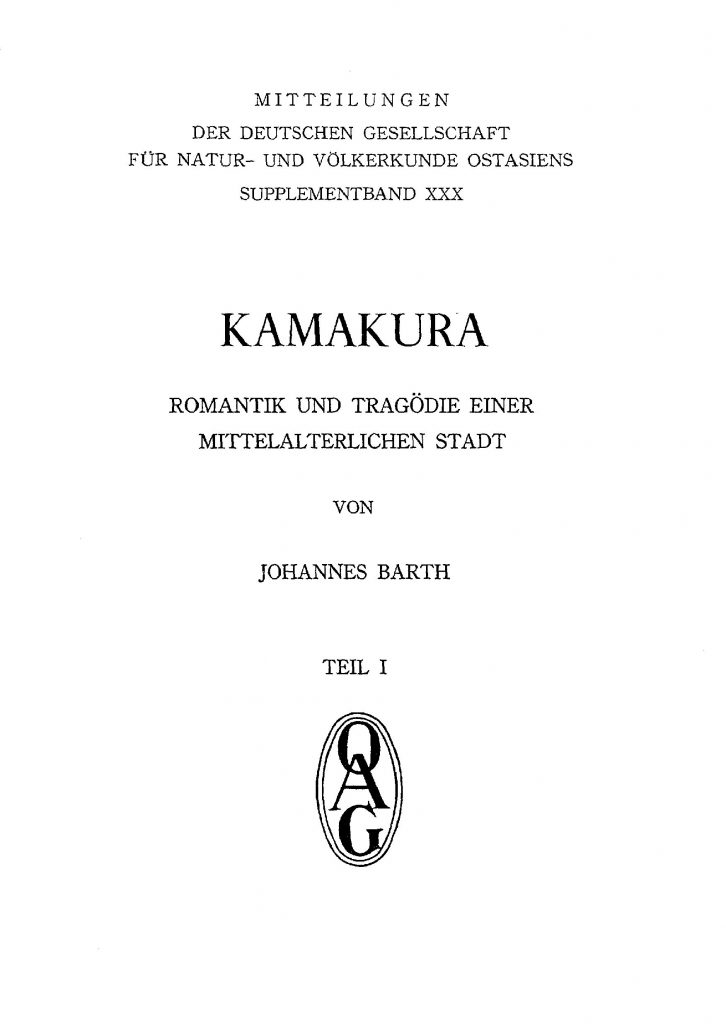 OAG Mitteilungen Sup XXX 1969 Titel