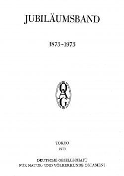 Band LIII (1973)