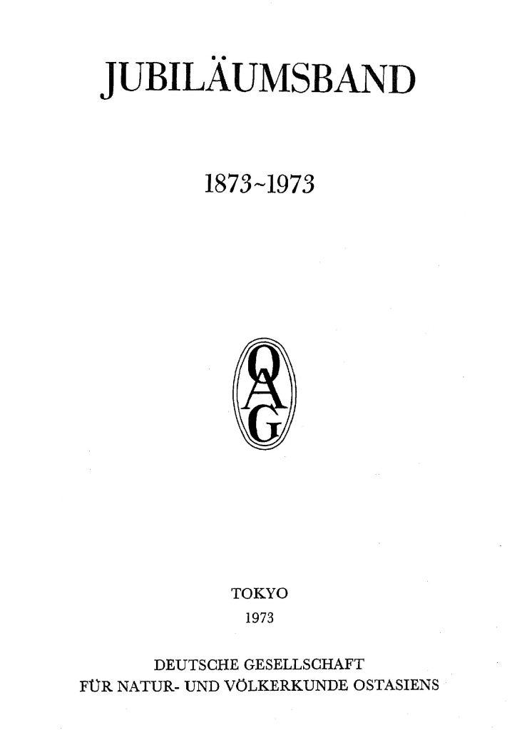 OAG Mitteilungen 1973 Titel