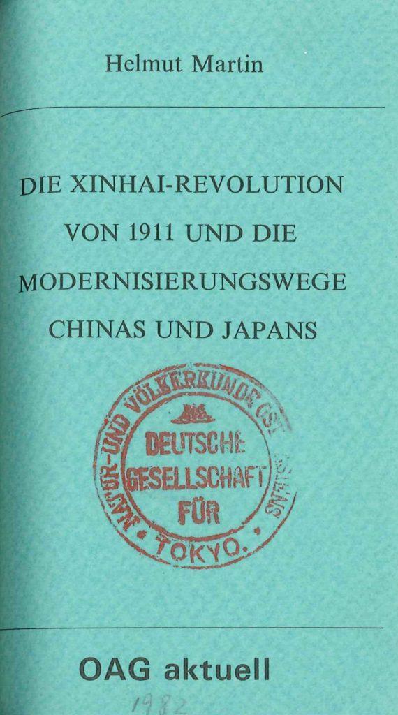 Die Xinhai-Revolution von 1911 und die Modernisierung Chinas und Japans