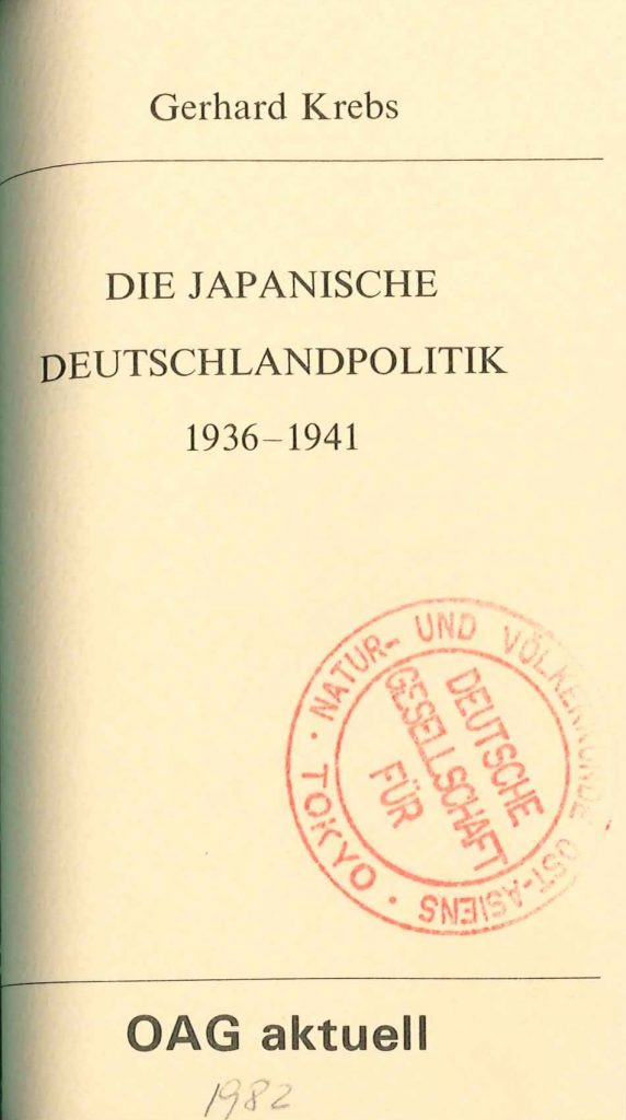 Die japanische Deutschlandspolitik 1936 - 1941