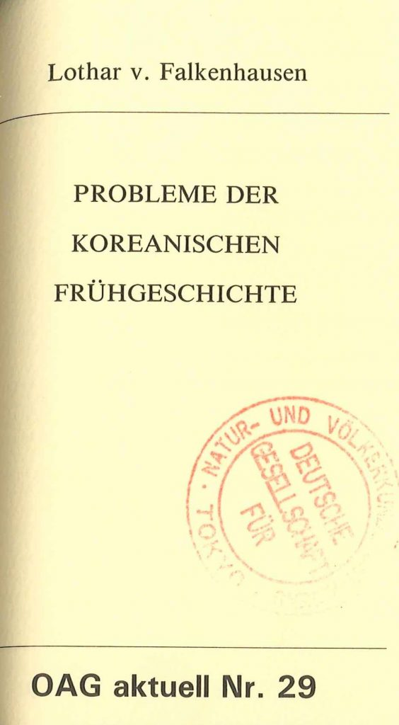 Probleme der koreanischen Frühgeschichte