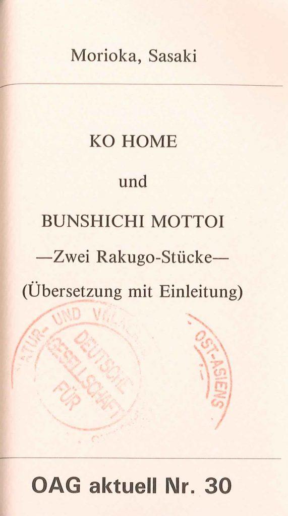 Ko home und Bunshichi mottoi. Zwei Rakugo-Stücke