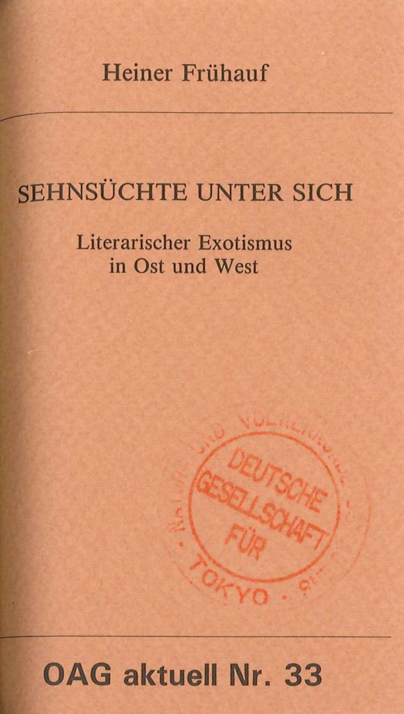 Sehnsüchte unter sich. Literarischer Exotismus in Ost und West