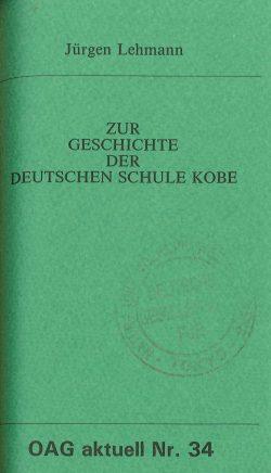 Zur Geschichte der Deutschen Schule Kobe