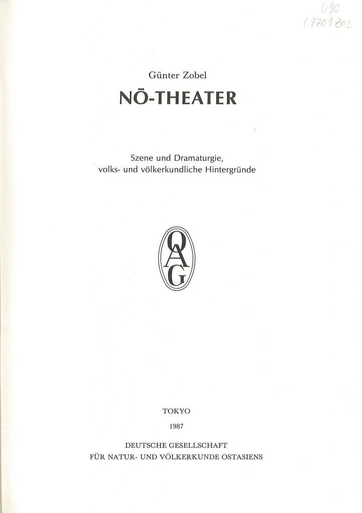 OAG Mitteilungen 1987 Titel