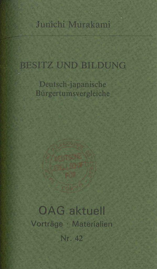 Besitz und Bildung. Deutsch-japanische Bürgertumsvergleiche
