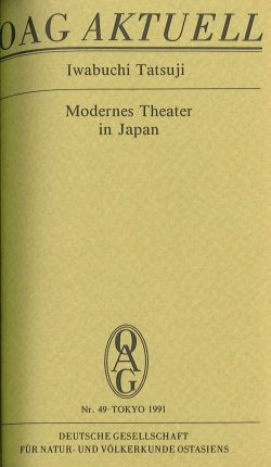Modernes Theater in Japan