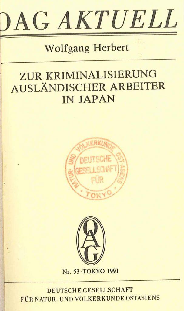 Zur Kriminalisierung ausländischer Arbeiter in Japan