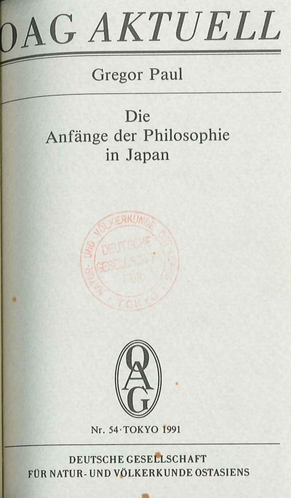 Die Anfänge der Philosophie in Japan