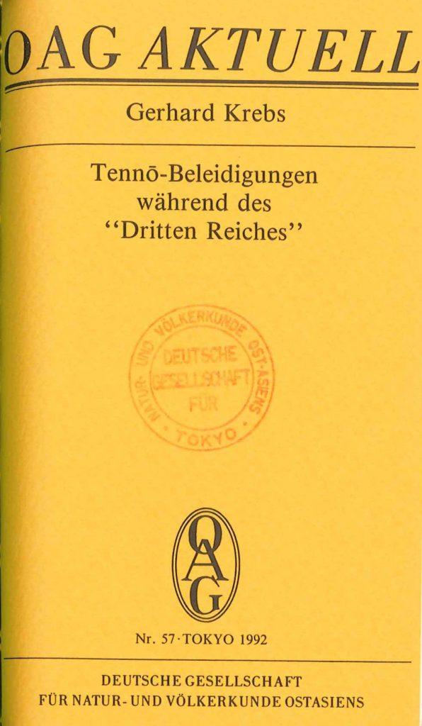 """Tenno-Beleidigungen während des """"Dritten Reiches"""""""