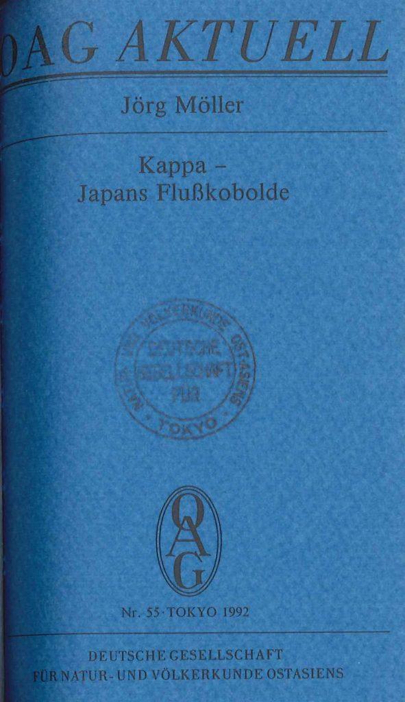 Kappa - Japans Flußkobolde