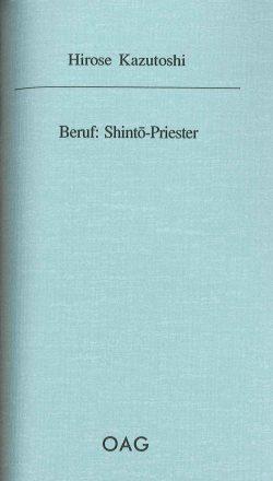 """Beruf: Shinto-Priester"