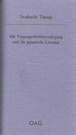 Die Vergangenheitsbewältigung und die japanische Literatur