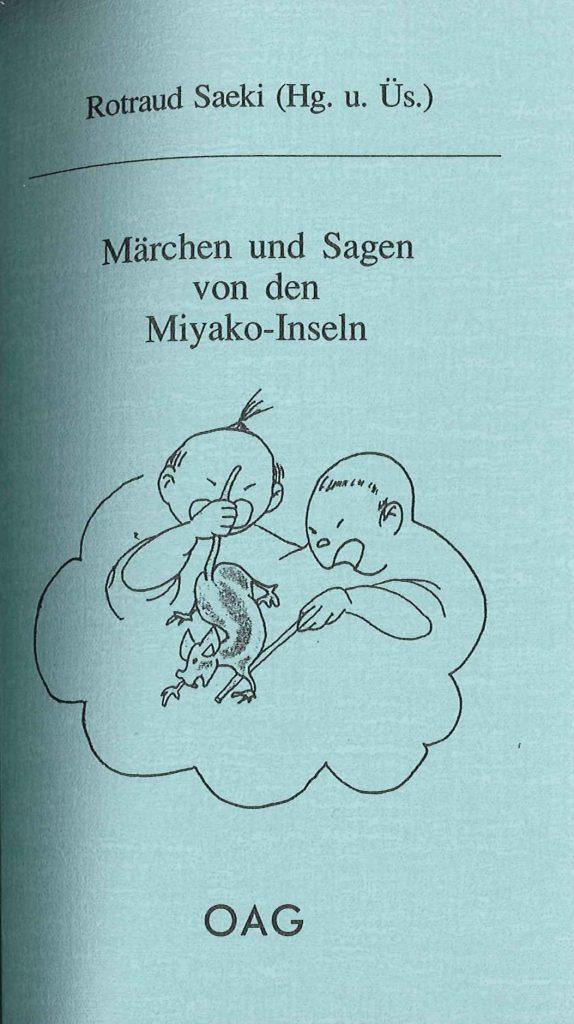 Märchen und Sagen von den Miyako-Inseln