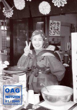 OAG Notizen Januar 2005