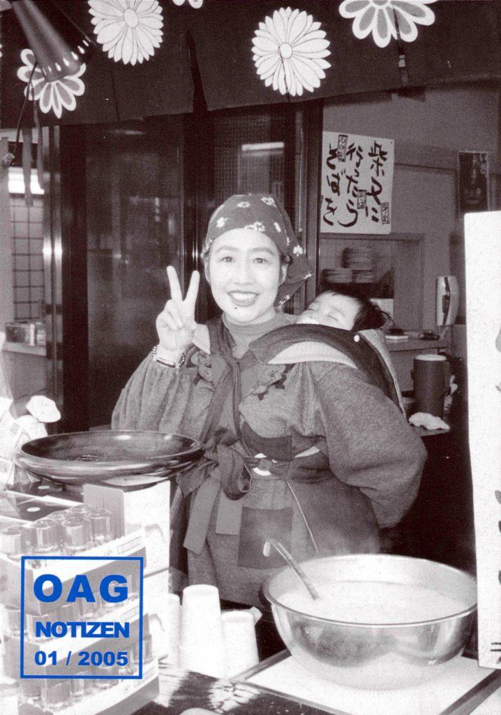 OAG-Notizen-Januar-2005
