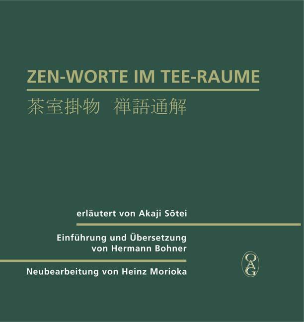 Zen-Worte_im_Tee-Raume