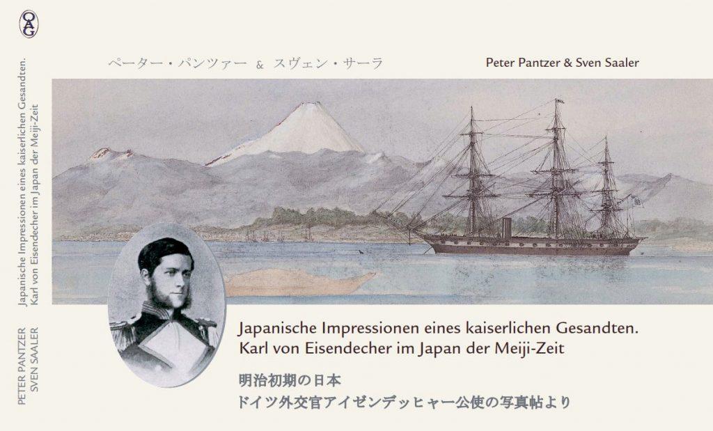 Karl von Eisendecher im Japan der Meiji-Zeit