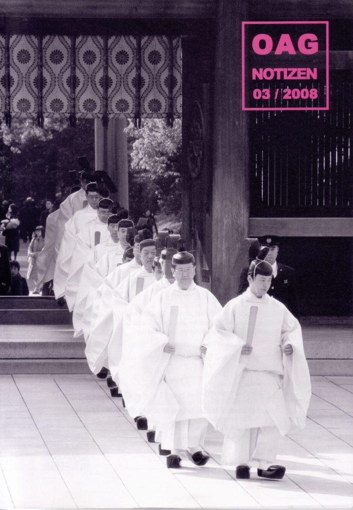 OAG-Notizen Maerz 2008