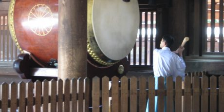 Besichtigung des Meiji-Schreins und des Iris-Gartens, Teilnahme an einer Shintō-Zeremonie