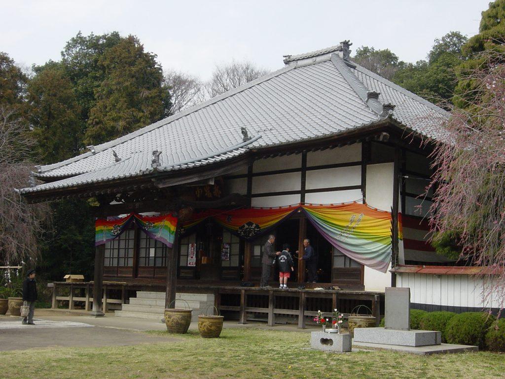 Saitō Goma 2008 - Exkursion zum Feuerritual Saitō Goma
