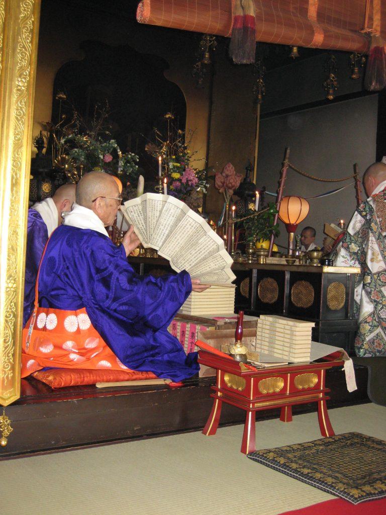 Luftlesen - Exkursion zum Feuerritual Saitō Goma