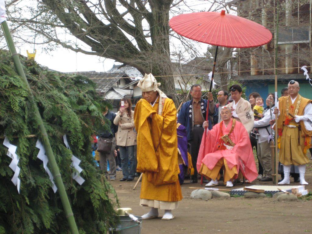 Beginn - Exkursion zum Feuerritual Saitō Goma