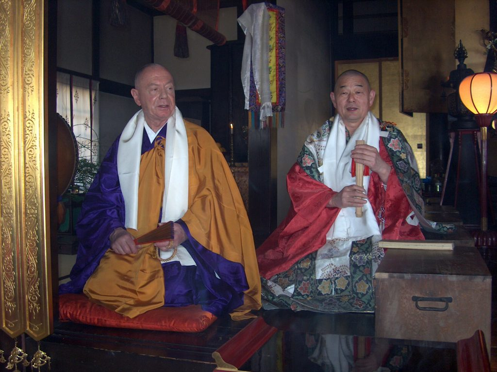 Der Oberpriester spricht... - Exkursion zum Feuerritual Saitō Goma