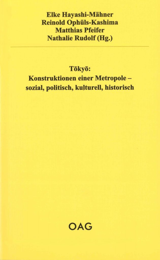tb_tokyo_cover