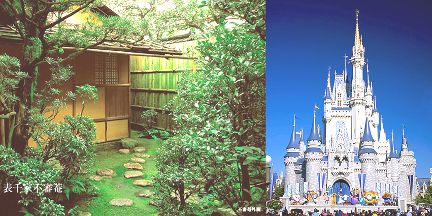 Iris Mach: Vom Teehaus zum Themenpark – Rauminszenierung in der japanischen Architektur