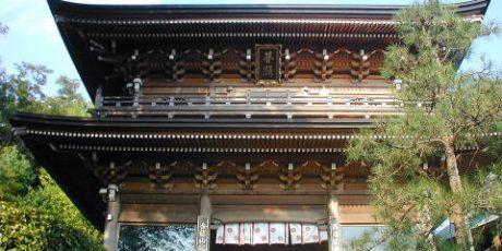 Eintägige Pilgerwanderung zu den 33 Kannon Tempeln am Sayama-See (Präfektur Saitama)