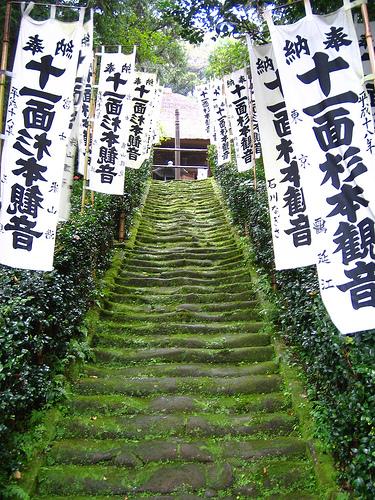 Jizo-Pilgerwanderung in Kamakura-1