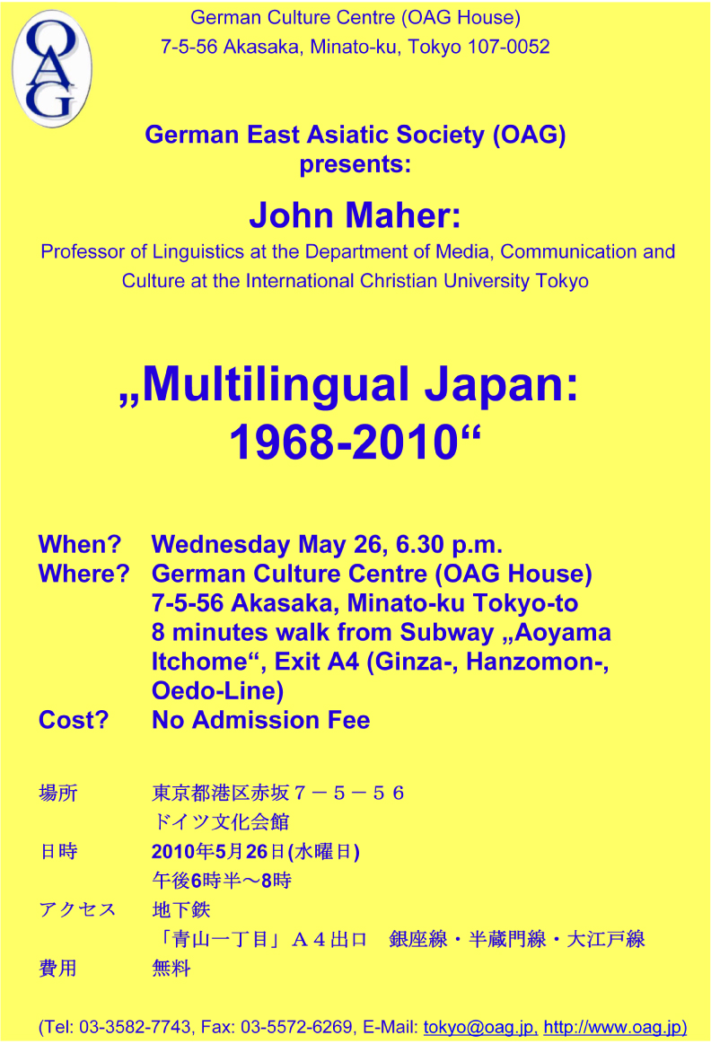 MultilingualJapan-Plakat