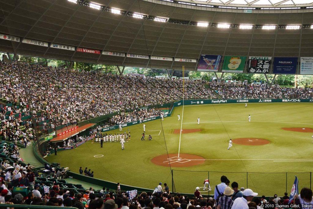 Seibu Dōmu - Besuch eines Baseballspiels - Seibu Dōmu - Besuch eines Baseballspiels
