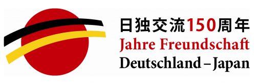 deutschland-japan-150-jahre