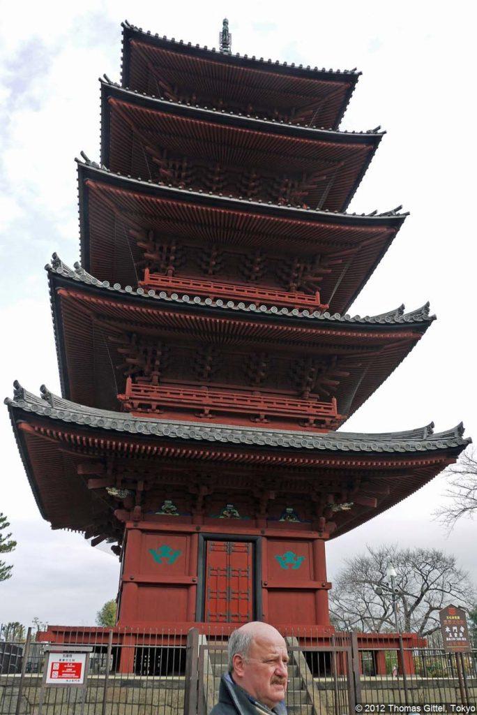 Ikegami Honmon-ji (池上本門時) - Besichtigung des Tempels Ikegami Honmon-ji und Spaziergang durch den Pflaumengarten
